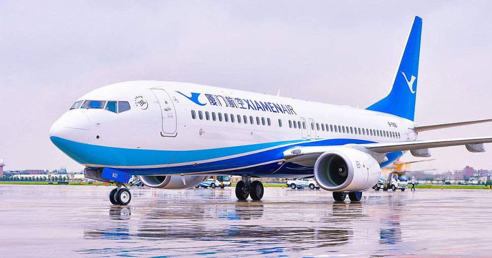 Xiamen Airlines' flight waiting at the terminal