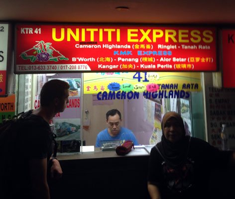 Unititi Express Ticket Counter at Pudu Sentral
