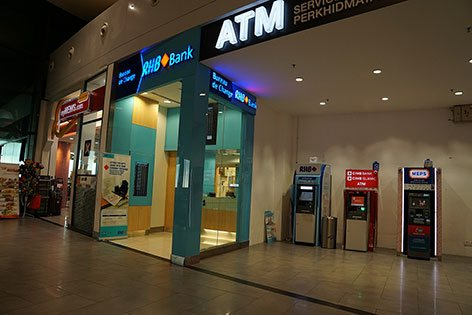 Money changers and ATM machines