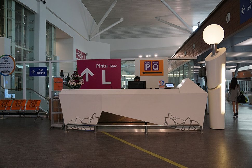 Information counter after the Immigrations and security check