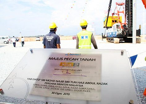 klia2's official ground breaking ceremony on 30 August 2010