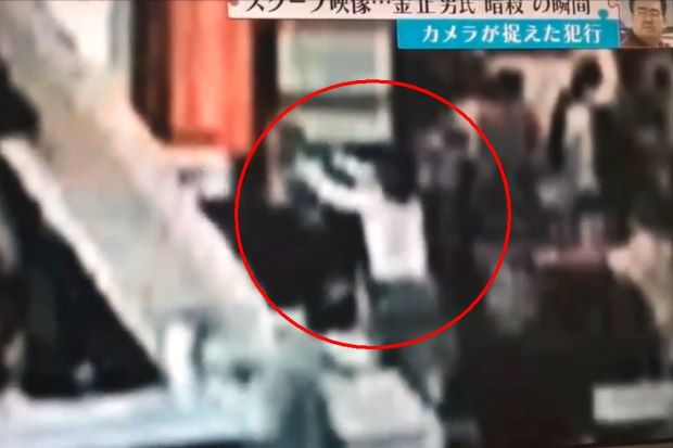Video clip, allegedly of Jong-nam's murder, appears on YouTube