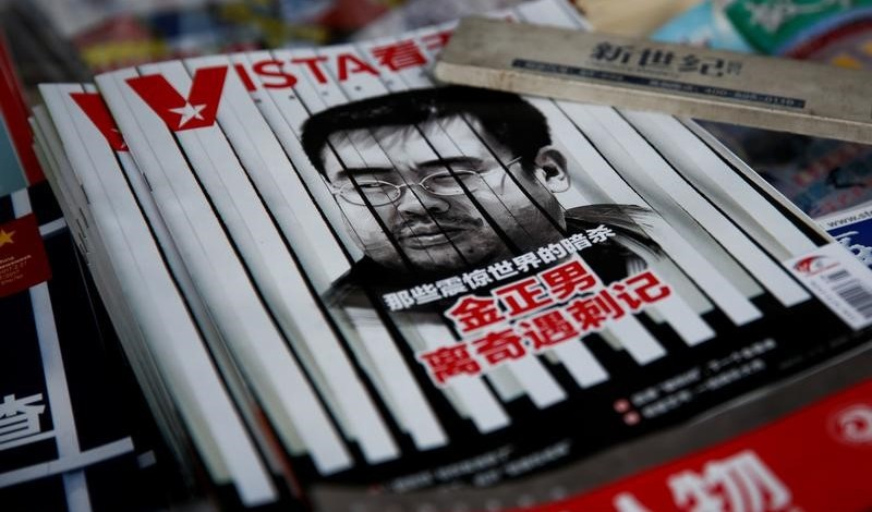 "The cover of a Chinese magazine features a portrait of Kim Jong Nam, the late half-brother of North Korean leader Kim Jong Un, at a news agent in Beijing, China February 27, 2017. The headline reads: ""Stranger than fiction assassination diary."" REUTERS/Thomas Peter"