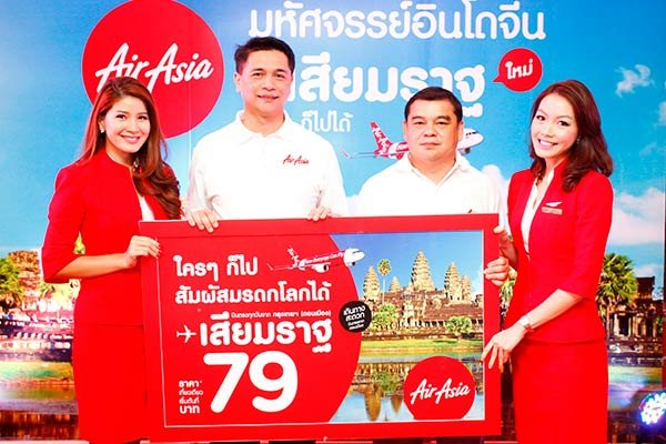 AirAsia flies to new Cambodian city