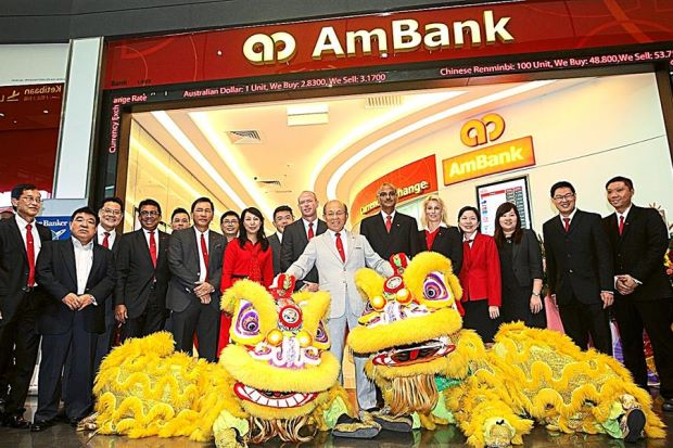 Ambank at the klia2