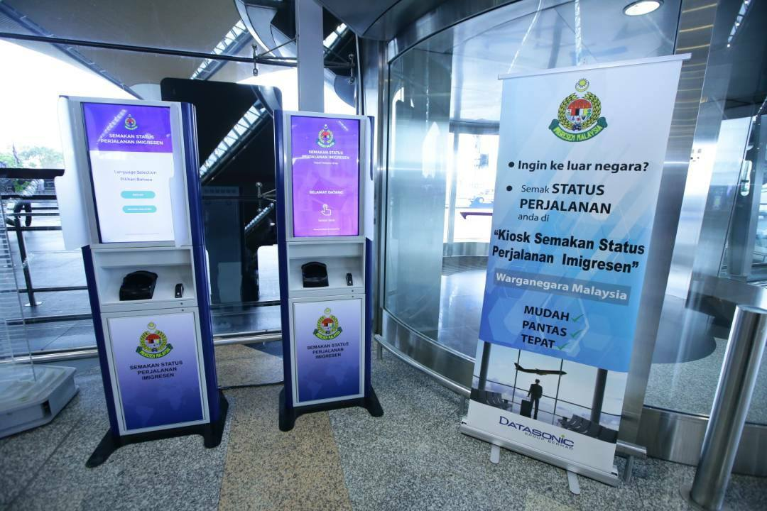 kiosks are located at Level 5 of KLIA