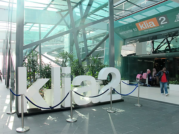 "Puan Faizah successfully positioned klia2 as ""an airport in a mall"" during her tenure"