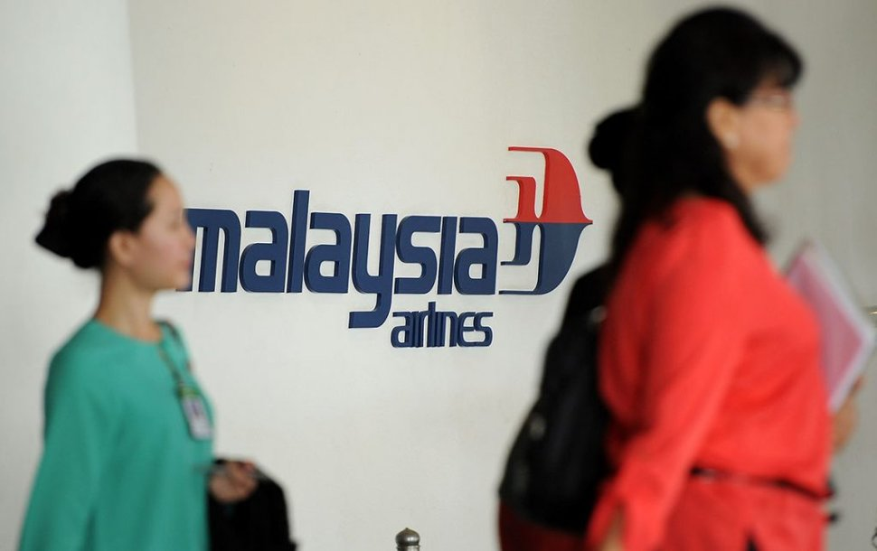 MAB tops list of complaints in 2H18