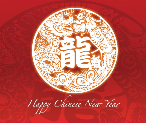 Malaysia Airlines Greetings - Happy Chinese New Year