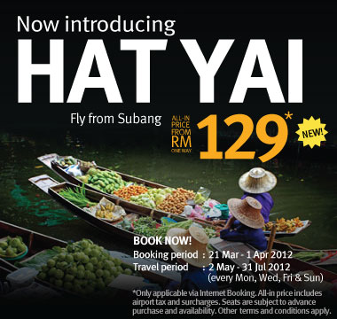Firefly Promotion - Introducing Hat Yai