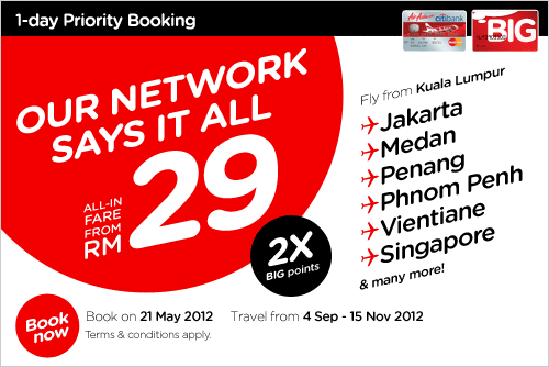 AirAsia Promotion - 1-day Priority Booking