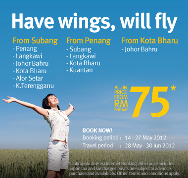 Firefly Promotion - Have wings, will fly