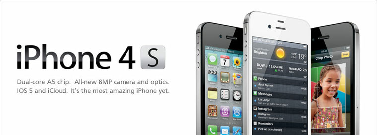 Maxis Promotion: iPhone 4S