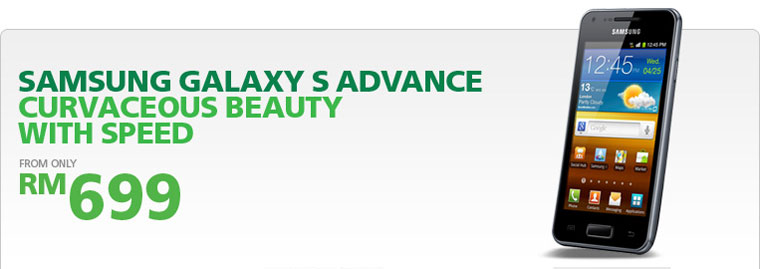 Maxis Promotion: Samsung Galaxy S Advance Promo