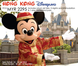 Malaysia Airlines Promotion - Hong Kong Disneyland