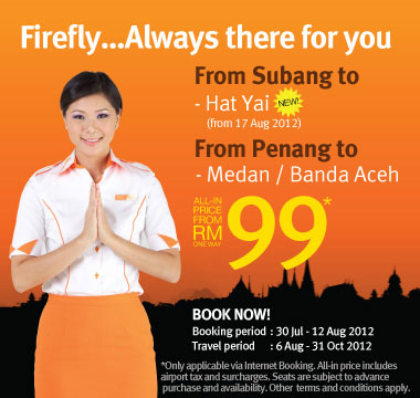 Firefly Promotion - Always there for you
