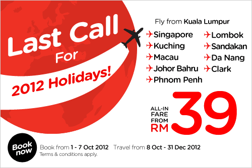 AirAsia Promotion - Last Call For 2012 Holidays