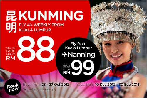 AirAsia Promotion - Nanning and Now to Kunming!