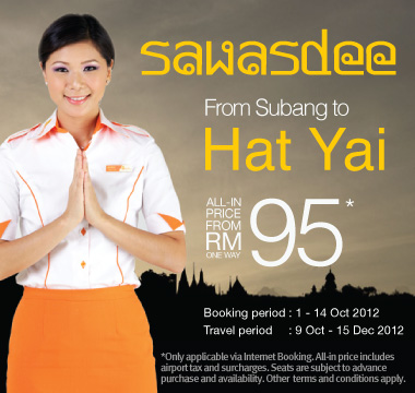 Firefly Promotion - To Hat Yai