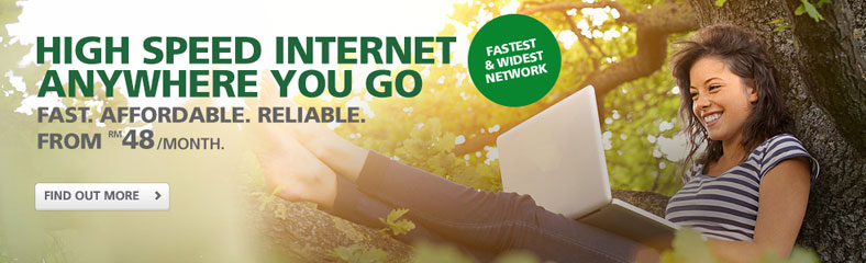 Maxis Promotion: High Speed Internet