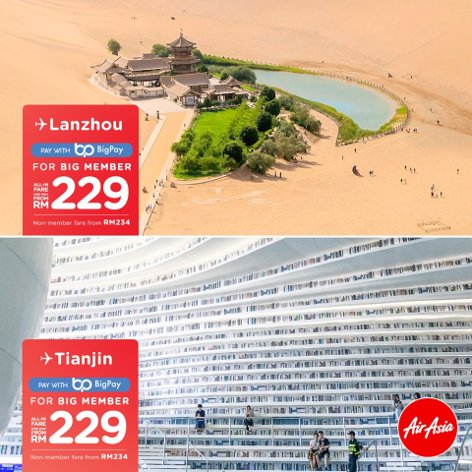 Lanzhou, from RM229, Tianjin, from RM229