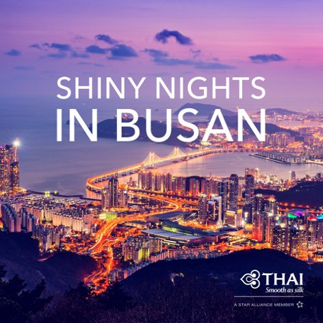 Sunny nights in Busan