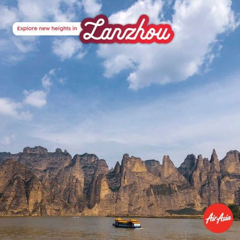 Explore new heights in Lanzhou