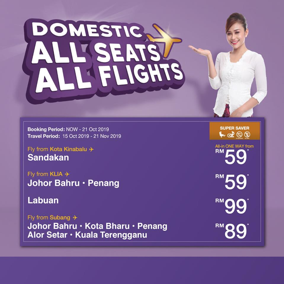 Domestic All Seats All Flights
