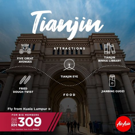 Tianjin Attractions
