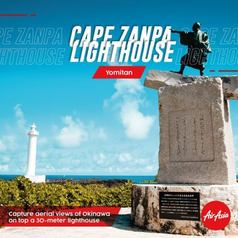 Cape Zanpa Lighthouse