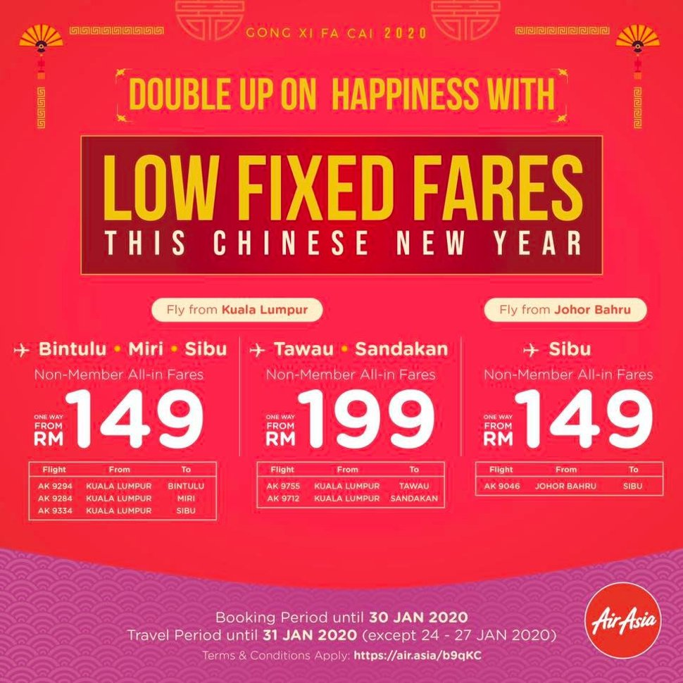 Low Fixed Fares
