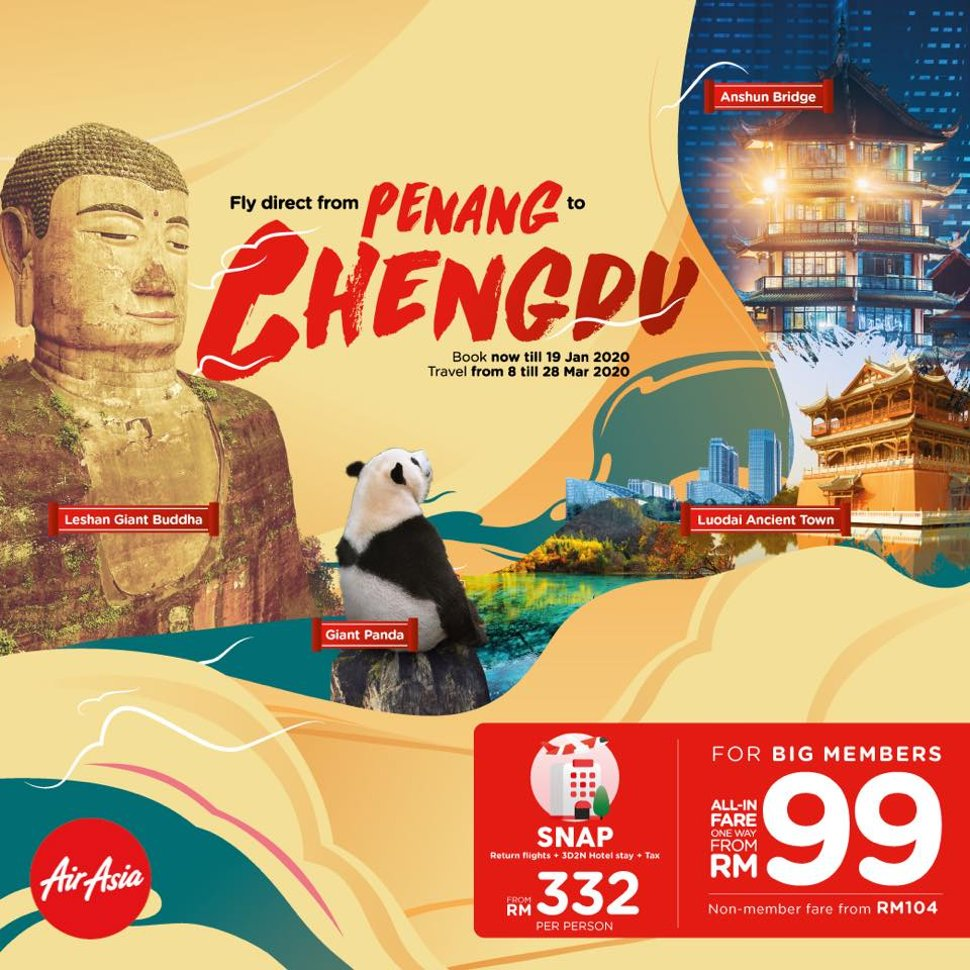 Fly from Penang to Chengdu, China