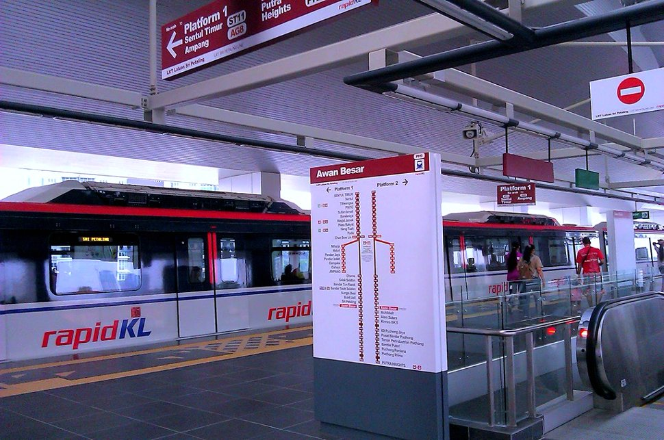Boarding platforms at Awan Besar LRT station