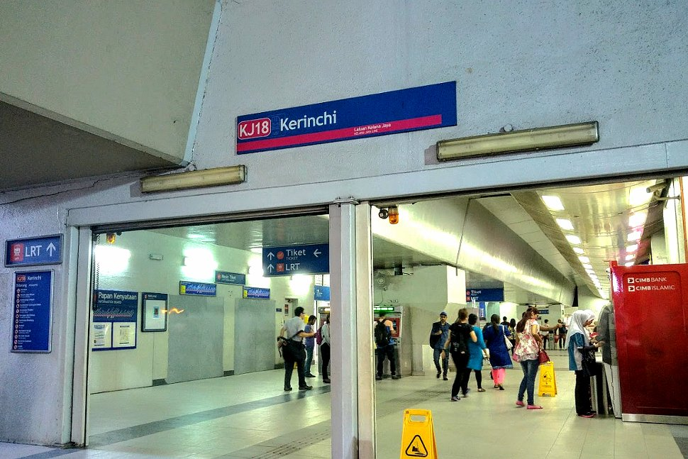 Entrance to Kerinchi LRT station