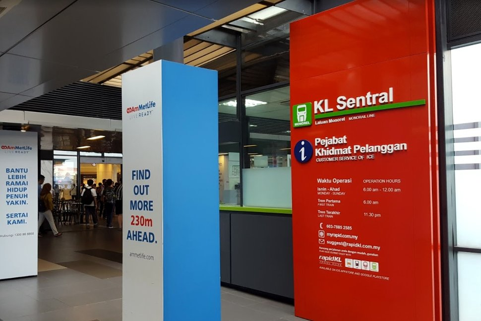 Customer service office near the entrance to the Nu Sentral shopping mall