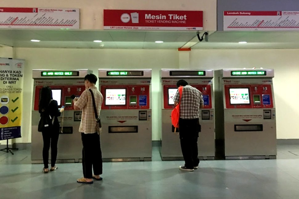 Ticket vending machines at the concourse level
