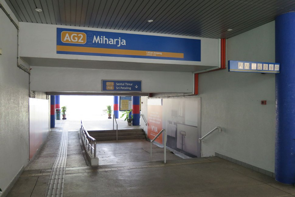 Ground level at Miharja LRT station