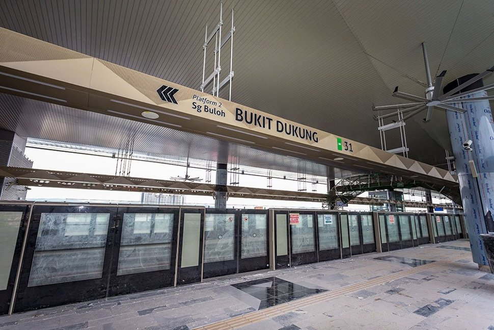 View of the platform level of the Bukit Dukung MRT Station with the automatic platform doors installed