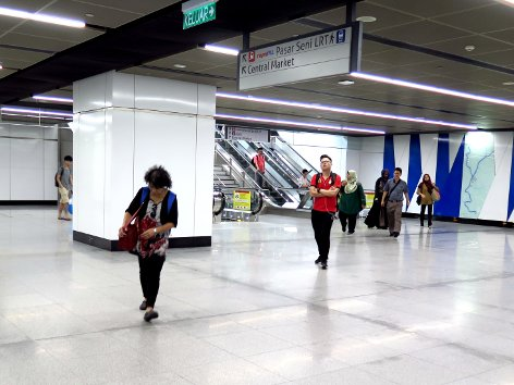 MRT station concourse level area towards the escalators to the pedestrian link bridge