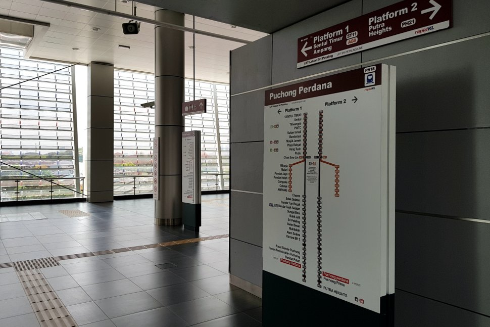 Signage board at concourse level