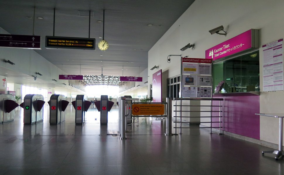 Entrance and ticket counters