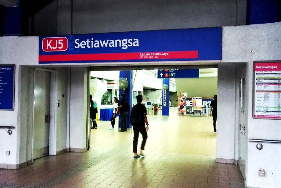 Entrance to Setiawangsa LRT Station