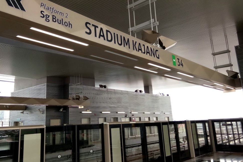 Boarding platform at Stadium Kajang MRT station