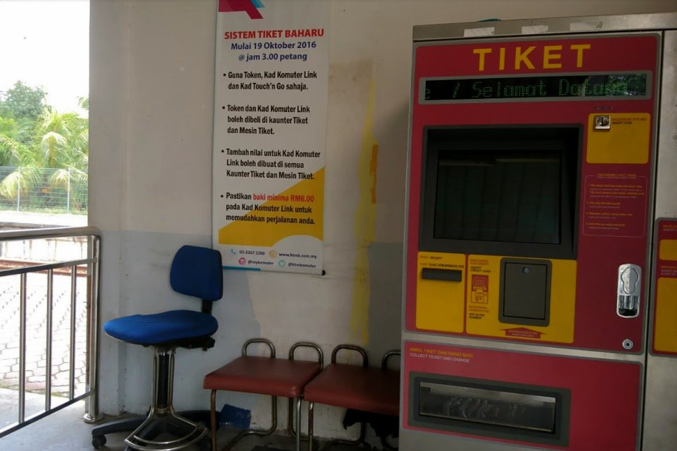 Ticket vending machine at the station