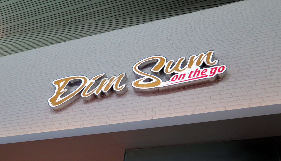 Dim Sum on the Go, klia2