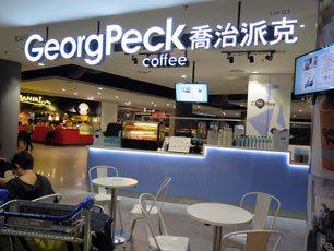 GeorgPeck Coffee at klia2