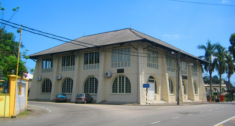 Bank Kerapu (War Museum)
