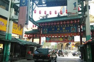 Chinatown entrance, Petaling Street