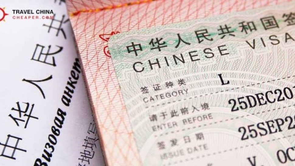 Visa to enter China