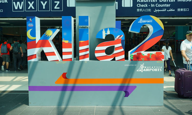 Entrance to the klia2 Departure Hall